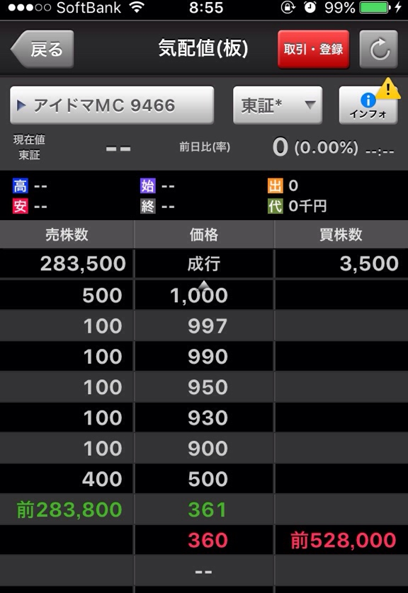 fc2blog_201603180930123d3.jpg