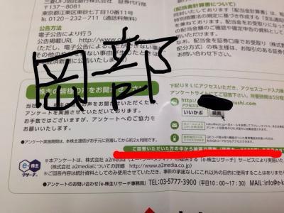 fc2blog_20160402031611e1e.jpg
