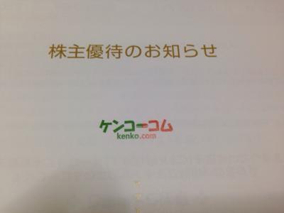 fc2blog_201604020317347f7.jpg