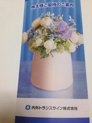 fc2blog_20160402031917356.jpg