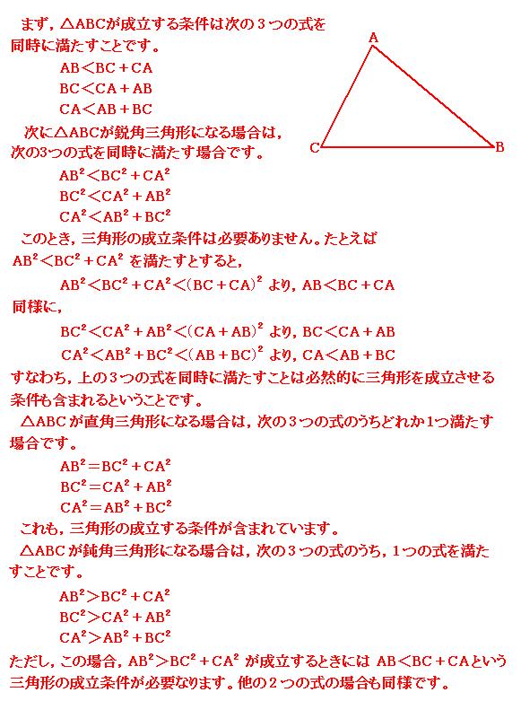 東京大学理科 第4問 複素数 Comments&Advice