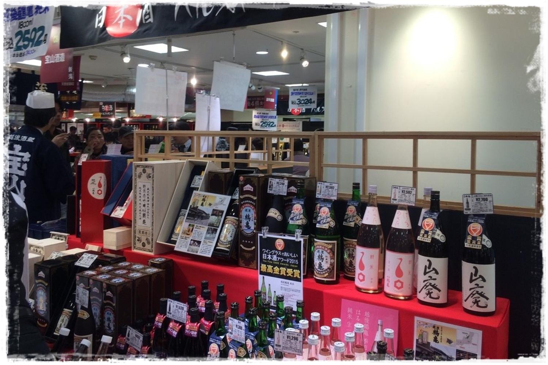 日本酒イベント_8706