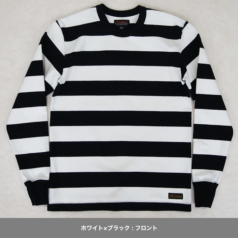 IHTB-01-15SS-02[1]