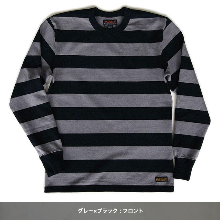 IHTB-01-15SS-04[1]