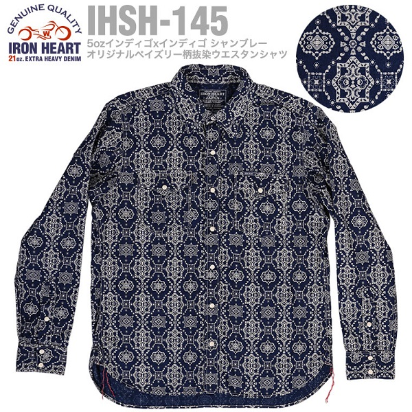 IHSH-145-01[1]