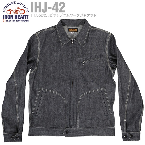 IHJ-42-01[1]
