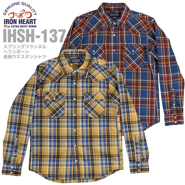 IHSH-137-01[1]