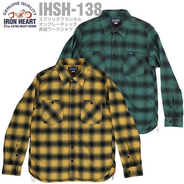 IHSH-138-01[1]