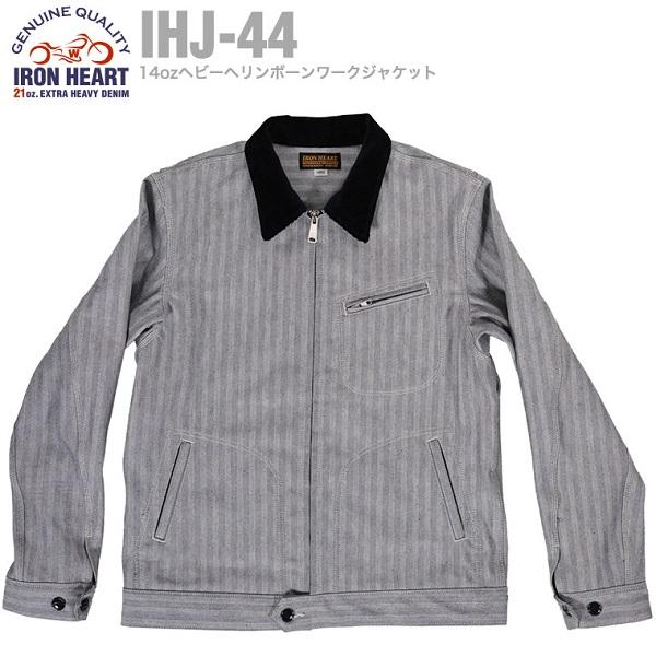 IHJ-44-01[1]