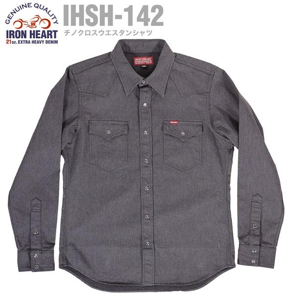 IHSH142.jpg