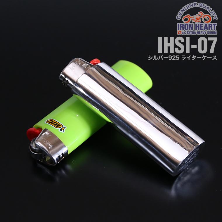 IHSI07.jpg
