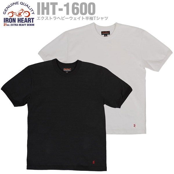 IHT1600.jpg