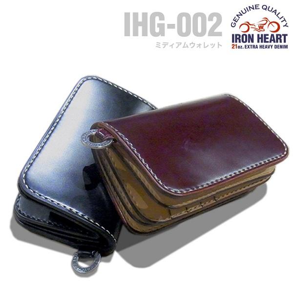 IHG-002-01[1]
