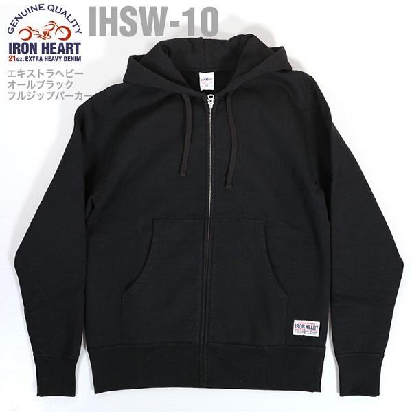 ihsw-10-01[1]
