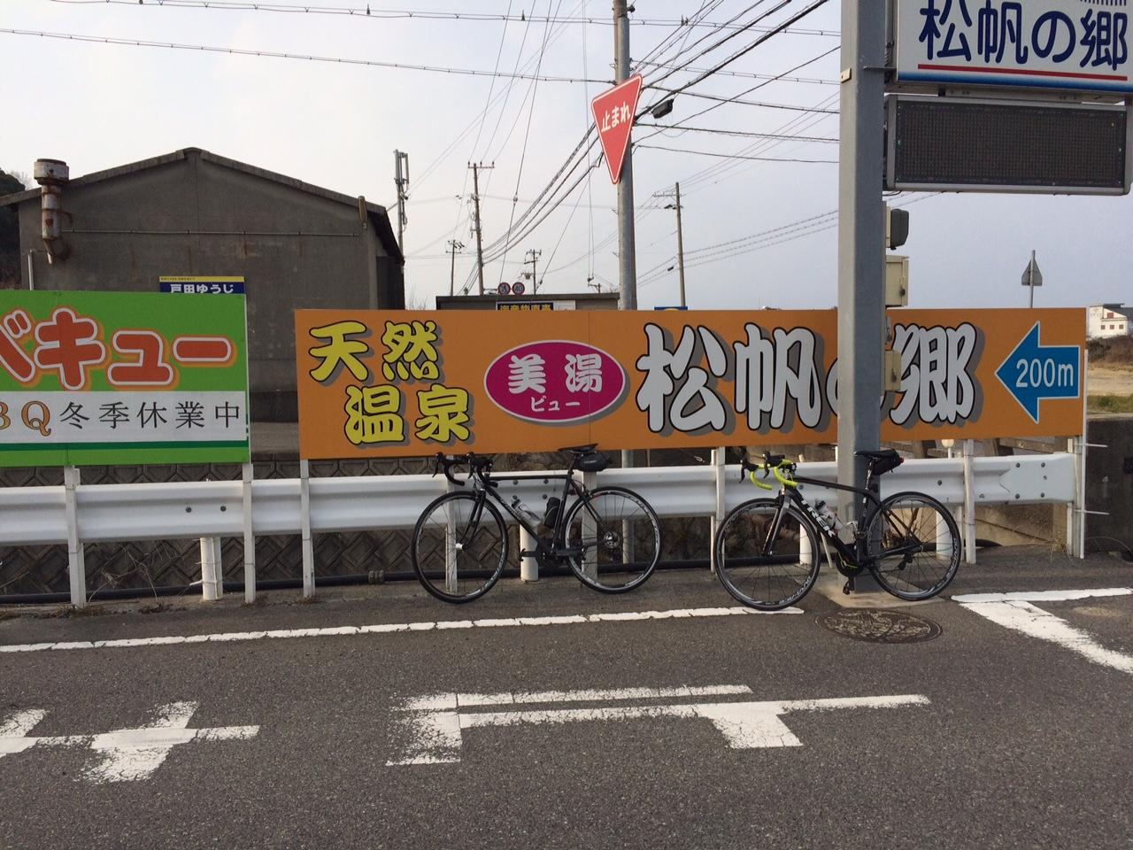 160226淡路島15.JPG
