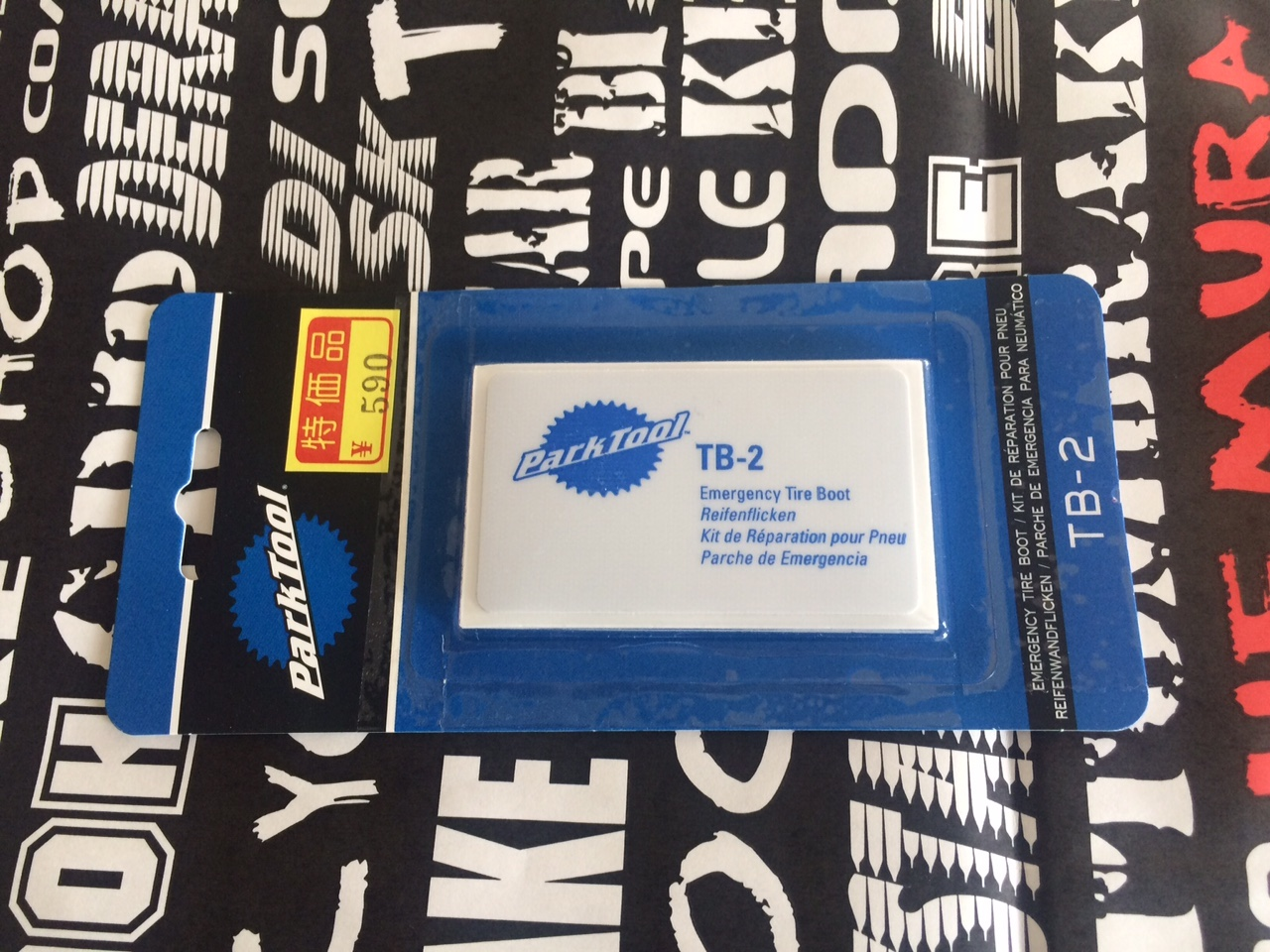 160306お買い物4.JPG