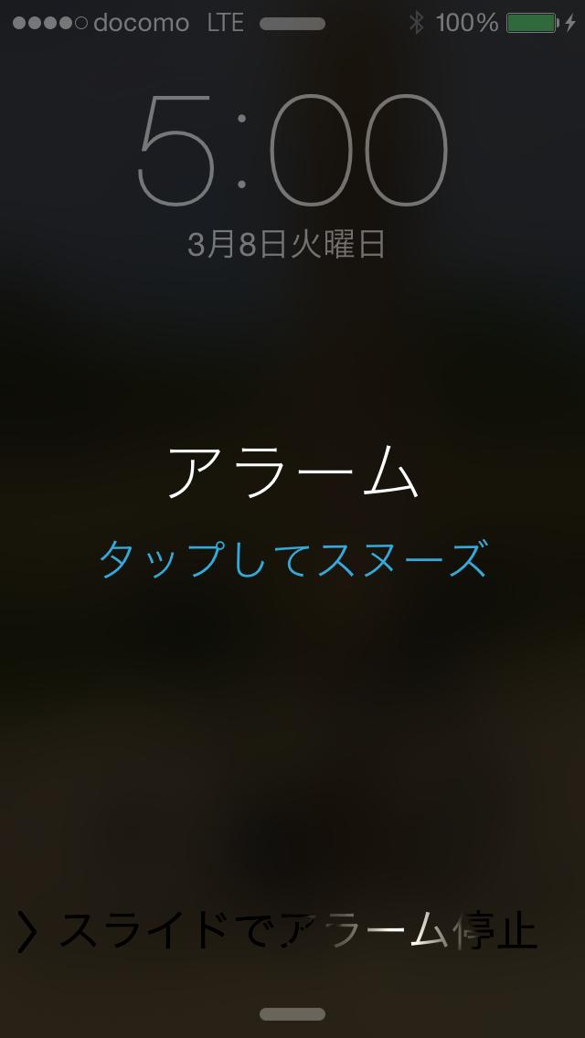 160308西播磨01.JPG