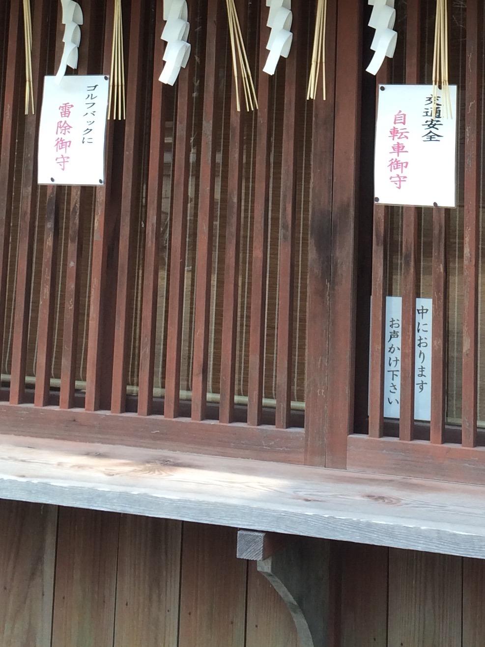 160308西播磨05.JPG