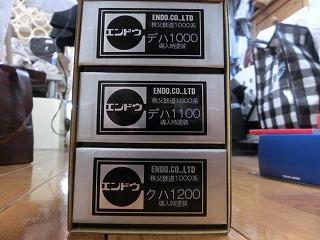エンドウ 秩父鉄道1000系「導入時塗装」 完成品(外箱)