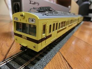 エンドウ 秩父鉄道デハ1000(導入時塗装)