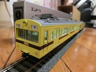 エンドウ 秩父鉄道デハ1000(導入時塗装)②