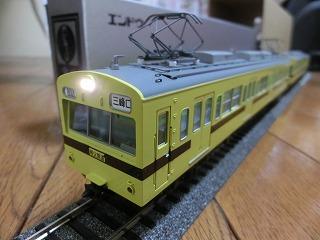 エンドウ 秩父鉄道デハ1000(導入時塗装)③