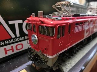 フジモデル製「塗手すり」を取付けた「KATO EF65-1118」④
