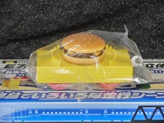 付属していた「ハンバーガー貨車」