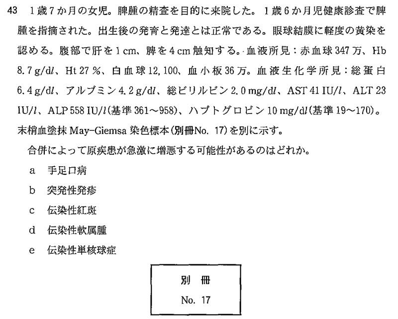 105d43.jpg