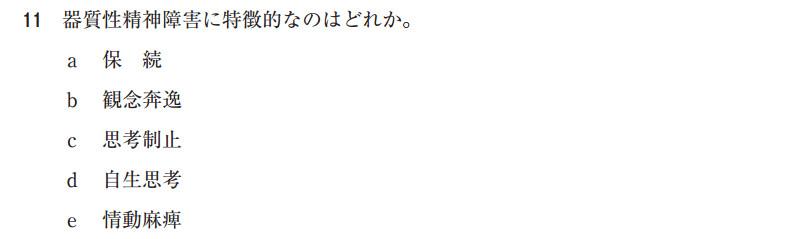 109b11.jpg
