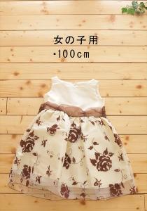 100女ドレス2_R