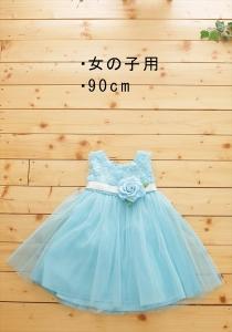90女ドレス1_R