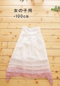 100女ドレス1_R