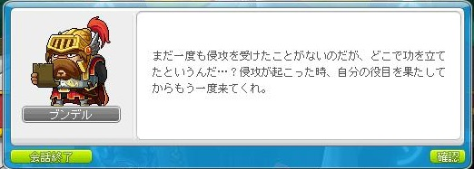 Maple160210_121921.jpg