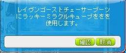 Maple160212_142559.jpg