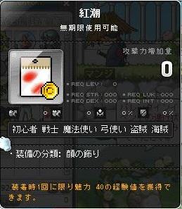 Maple160214_213416.jpg