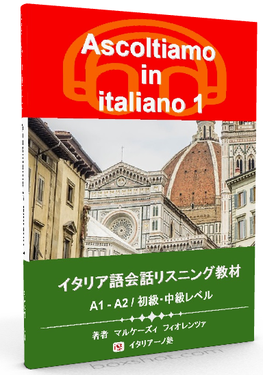 asco1_3Dbook