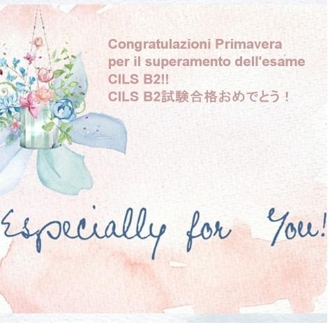 Cils B2 congratulazioni