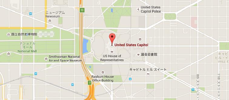 United States Capitol - Google マップ
