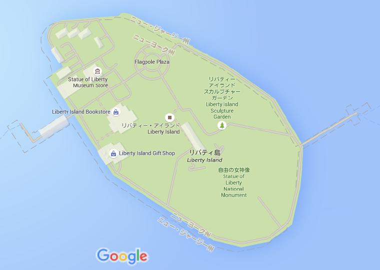 リバティ島