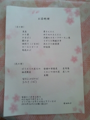 PAP_0859.jpg