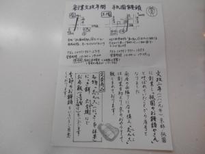 DSCN8669.jpg