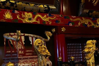 国王の椅子