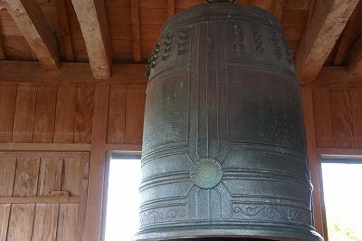万国津梁の鐘