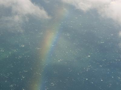 さよなら沖縄4虹の上