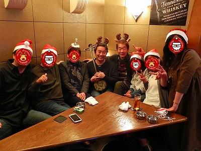 2015make upクリスマス