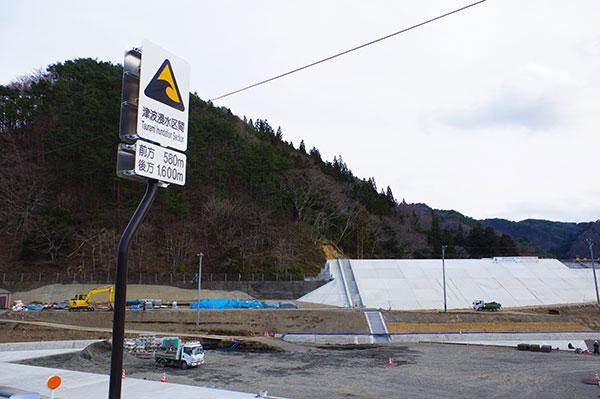 岩泉町小本の防潮堤