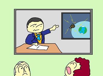 4 地球の危機