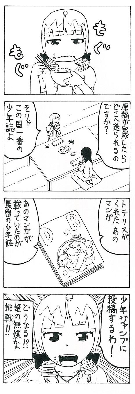 P4-1_20160225102319a16.jpg