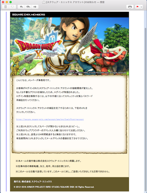 spam_DQX.png
